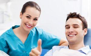 где лечить зубы в полтаве
